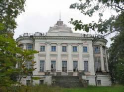 Усадьба в 2003 году.
