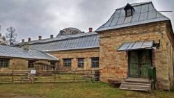 Дворцовая Ферма в Гатчине.