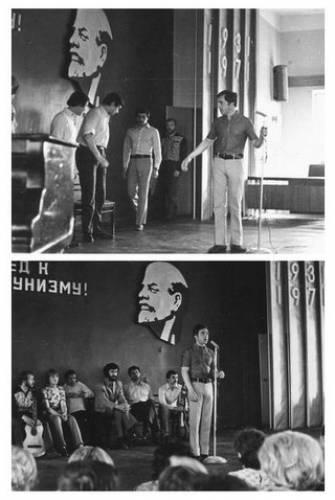 Во время выступления в ВАМИ. Ленинград, 17.06.1972 г.