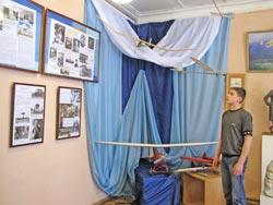 Выставка в муниципальном музее г. Гатчина