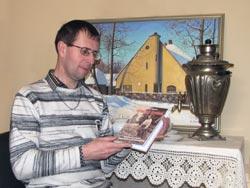 Андрей Вячеславович Бурлаков с новой книгой Гатчинский некрополь