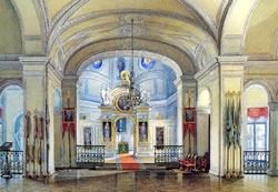 Гатчинский дворец. Церковь Св. Троицы