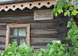 Музей Дом няни А.С.Пушкина в деревне Кобрино Гатчинского района