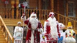День рождения Деда Мороза. Фото Андрея Сороквашина