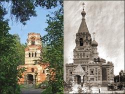 Церковь Всех святых на гатчинском кладбище